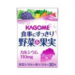 食事にすっきり野菜&果実カルシウム グレープ味 / 8061 100mL取寄品【介護福祉用具】