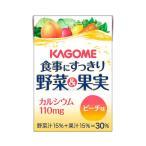 食事にすっきり野菜&果実カルシウム ピーチ味 / 8062 100mL【介護福祉用具】