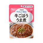Y2-29 牛ごぼう うま煮 26102 100g キユーピー 1入り 【介護福祉用具】