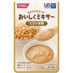 (まとめ)ホリカフーズ 介護食 おいしくミキサー(27)大豆の煮物 12袋 567810〔×3セット〕_Yahoo!ショッピング(ヤフー ショッピング)