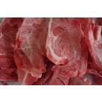 猪肉500gスライス厚さ4mm 鍋物用 ご自宅用 ジビエ