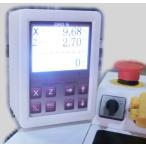 卓上旋盤 卓上フライス デジタルスケール 2軸 DRO 測定 計測