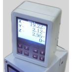 卓上旋盤 卓上フライス デジタルスケール 3軸 DRO 測定 計測