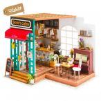 つくるんです DG109 コーヒー|Robotime 日本公式販売/日本語説明書付 DIY ミニチュアハウス ドールハウス