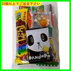 子供会用100円B駄菓子詰合せ・袋詰め・詰合せ