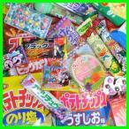 子供会用162円おまかせコース駄菓子詰合せ・袋詰め・詰め合わせ