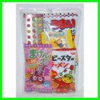子供会用173円D駄菓子詰合せ・袋詰め・詰め合わせ