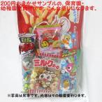 子供会用200円おまかせコース駄菓子詰合せ・袋詰め・詰め合わせ