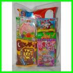 子供会用518円B駄菓子詰合せ・袋詰め・詰め合わせ・祭り・イベント