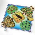 【送料無料】 ハバ 果樹園ゲーム ボードゲーム 協力 3歳?