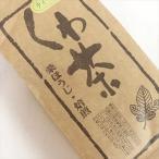 【絹糸屋の桑茶】健康茶 ダイエット お茶 ノンカフェイン 国産桑の葉を使用した焙煎ほうじ茶タイプで毎日飲みやすい! 便利なティーバック50袋入り。