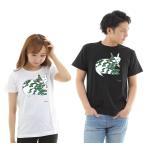 【メール便 送料無料】猫 ねこ ネコ Tシャツ 白 黒 t シャツ メンズ レディース 半袖 ゴロゴロ猫9
