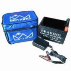 シーキングバッテリ-12ボルト12アンペア オート充電器付(シーキング バッテリー 電動リール用バッテリー 12v 12a 釣り具用 電動リールバッテ