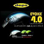 е╟е╫е╣ едеЇейб╝еп 4.0 deps EVOKE   (е╨е╣бве▐е░е╩ерепещеєепбве╙е├е░е┘еде╚бв▒№┬╝