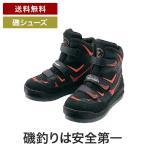 がまかつ フェルトスパイクシューズ(パワーT) GM4514 ブラックレッド(スパイクシューズ シューズ 靴 磯シューズ 磯靴 フィッシングスパイク