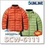2014年サンライン ライトジャケット SCW-6111 3L&4Lサイズ(ジャケット フィッシングウェア 磯釣り ウエア メンズ フィッシング ウェ