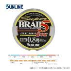 サンライン(SUNLINE) スーパーブレイド5 ・8本組 1.2号 200m 【メール便配送可】
