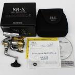 シマノ 15BB-X テクニウム C3000 DXG S 右ハンドル