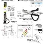 富士工業 FUJI ラインカッター LCM