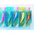 マルシン漁具 インパルス 28g