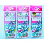 マルシン漁具 豆アジサビキ ピンク
