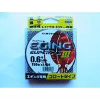 ユニチカ PE キャスライン エギングスーパーPE3 0.6号-150m