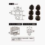 三菱ふそう用(2)NEWファイター・スーパーグレートタイプ(黒)カーテンランナー