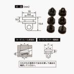 いすゞ・日産UDクオン用(黒)カーテンランナー