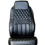 グランドダイヤシートカバー肘掛け付き 運転席のみ (イスズ(いすゞ)大型ギガ)