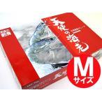 Shrimp - 【送料無料】天使の海老 [Mサイズ] 約1kg 【同梱不可商品】 【冷凍便のみ】