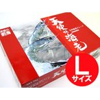 Shrimp - 【送料無料】天使の海老 [Lサイズ] 箱入り 約1kg 【同梱不可商品】 【冷凍便のみ】