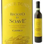 Tuscany 1001099032551 10