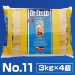 【送料無料】No.11 スパゲッティーニ(1.6mm) 3kg×4個 ディチェコ (DE CECCO) 【同梱不可商品】