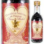 ショコラ ド ソーテルヌ(ボトル) 190g ヴェルディエ社