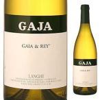 アンジェロガヤが造るイタリア最高峰の白ワイン