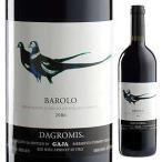イタリアワインの帝王アンジェロガヤが唯一造る希少バローロ