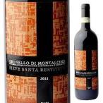 イタリアワインの帝王ガヤが造る衝撃価格ブルネッロ