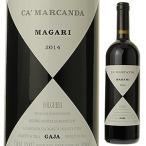 イタリアワインの帝王ガヤが立ち上げたボルゲリ