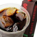 【12本〜送料無料】カフェフレッド (アイスコーヒー) 無糖 1L モンテ物産 (キンボ豆使用)