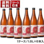【送料無料】濃厚旨口純米 こんにちは料理酒 1.8L×6本 大木代吉本店 【同梱不可商品】