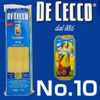 No.10 フェデリーニ(1.4mm) 500g ディチェコ (DE CECCO)
