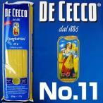 No.11スパゲッティーニ(1.6mm) 500g ディチェコ (DE CECCO)
