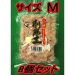 送料無料  冷凍エサ  オキアミ 刺魔王 M 沖アミブロック 8個セット クール便対応商品