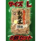 送料無料  冷凍エサ  オキアミ 刺魔王 L 沖アミブロック 8個セット クール便対応商品