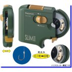 Hapyson (ハピソン) YH-720 乾電池式 薄型針結び器 SLIM2 スリム2