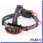 送料無料 ※代引きは送料別 冨士灯器 ZEXUS (ゼクサス) ZX-710 BK ヘッドライト LEDライト