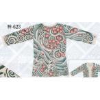 刺青シャツ 肉襦袢腕623  祭り タトゥーシャツ 刺青シャツ 肉襦袢