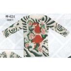 刺青シャツ 肉襦袢腕624  祭り タトゥーシャツ 刺青シャツ 肉襦袢