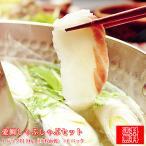 (愛鯛6)  愛鯛しゃぶしゃぶセット×6パック 1パック約100g(10枚前後)  「愛あるブランド魚」 愛媛県認定 (基本送料無料)