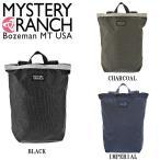 ミステリーランチ MYSTERY RANCH リュックサック バックパック ブーティーバッグ BOOTY BAG メンズ レディース バッグ
